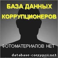 http://corrypcii.net/foto-database/DIMA/AAA-Foto-net.jpg